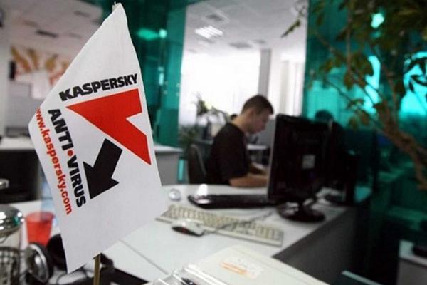 СМИ сообщили о тайном сотрудничестве «Лаборатории Касперского» с ФСБ