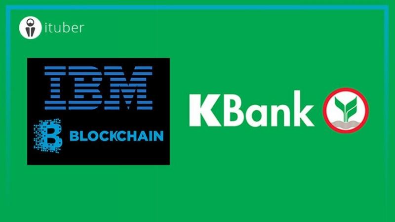 Тайский KBank переводит банковские гарантии на блокчейн Hyperledger