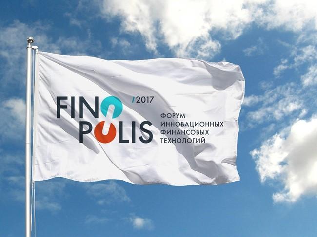 До старта форума Finopolis остается чуть больше месяца