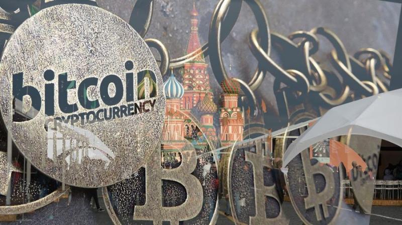 Росстандарт займется сертификацией блокчейна