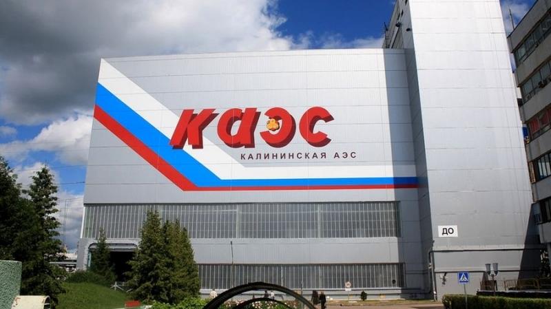 Дмитрий Мариничев предложил открыть майнинговый центр у Калининской АЭС