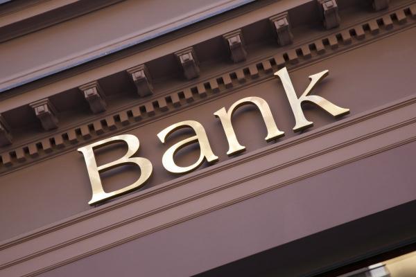 Клиенты крупных венгерских банков подверглись фишинговым атакам