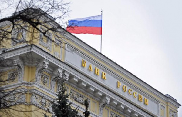 Центробанк предупредил о возможных атаках на российские банки