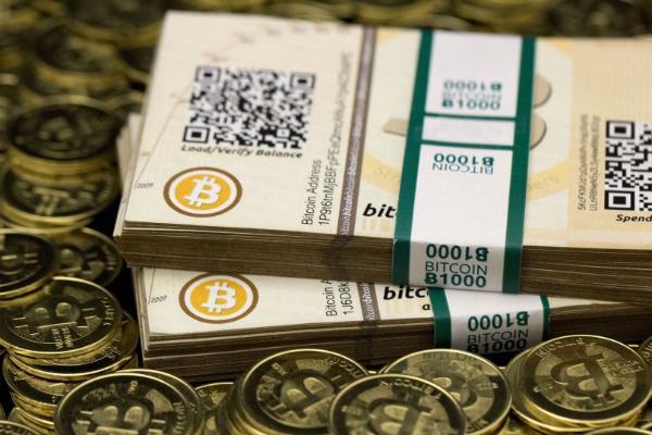 Операторы вымогателя WannaCry вывели все деньги из биткойн-кошельков