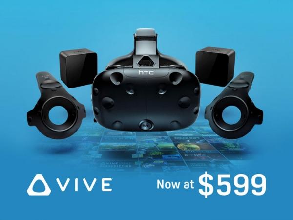Комплект виртуальной реальности HTC Vive подешевел до $600