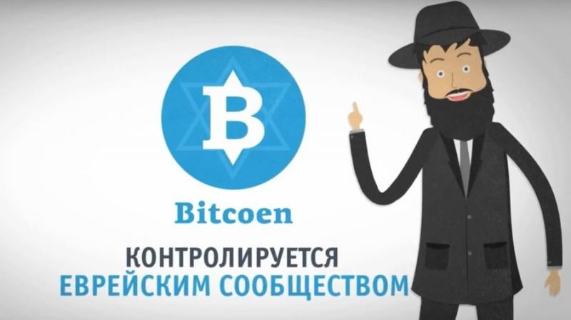 Кому нужна «кошерная» криптовалюта