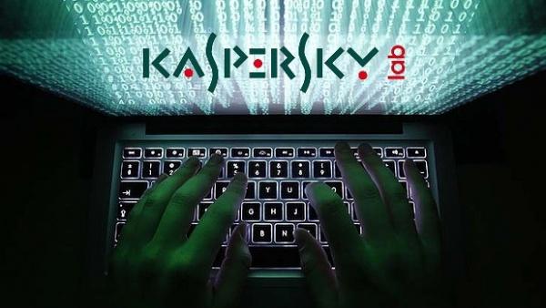 ЛК опубликовала отчет по киберугрозам за второй квартал 2017 года
