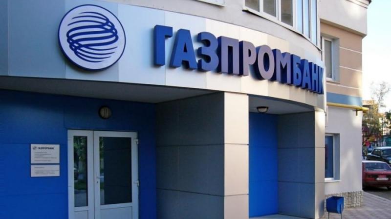 Газпромбанк и Waves заключили договор о стратегическом партнерстве