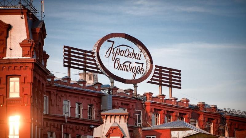 """16 августа в Москве компания """"Moscow Cryptography Group"""" проводит второй образовательный митап на тему «Инвестиции в криптовалюту сегодня: риски и перспективы»"""