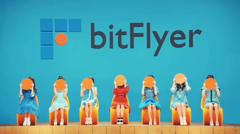 Крупнейшая японская криптобиржа Bitflyer выходит на рынок США