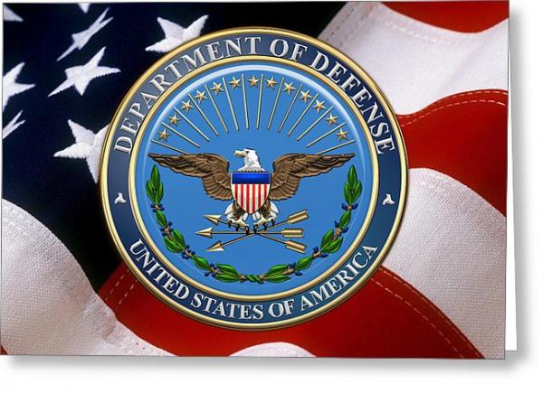 Армия США намерена внедрить систему аутентификации с помощью биометрических данных