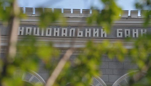 Нацбанк Украины предупредил о готовящихся атаках наподобие NotPetya