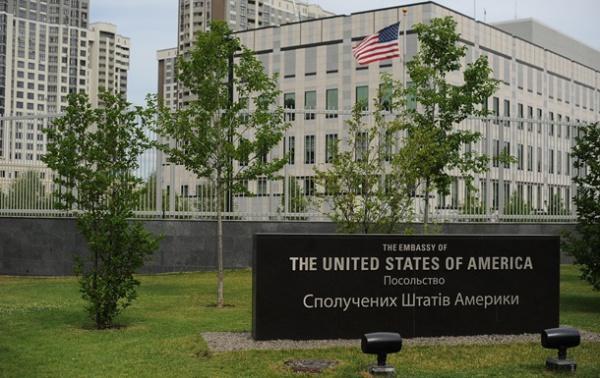 Украинский хакер стал свидетелем по делу о взломе Демпартии США
