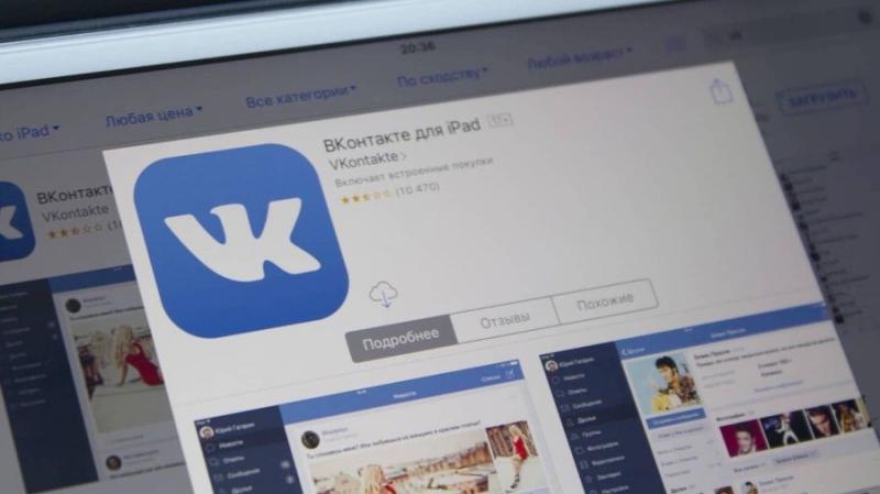 ВКонтакте официально разрешила рекламу криптовалютных проектов