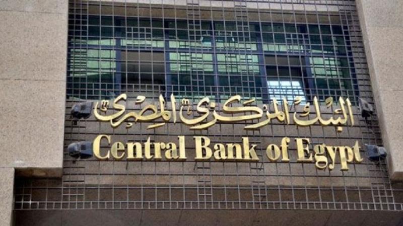 Центральный банк Египта запретил торговлю биткоином