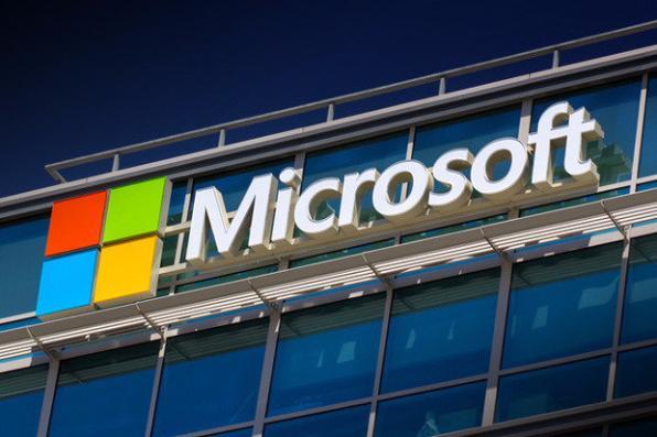 Microsoft исправила критическую уязвимость в Windows Search