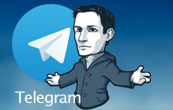ФСБ потребовала от Telegram расшифровать переписку пользователей