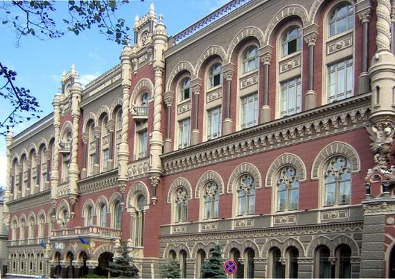 Центральный банк Украины: «биткоин — определенно не валюта»