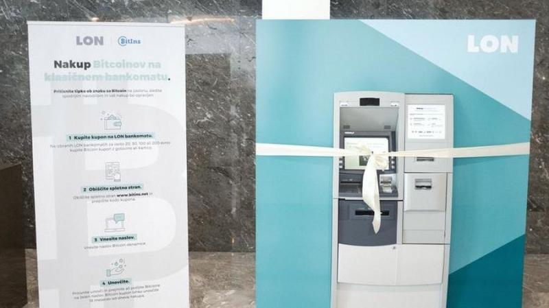 В Словении началась продажа биткоинов через обычные банкоматы