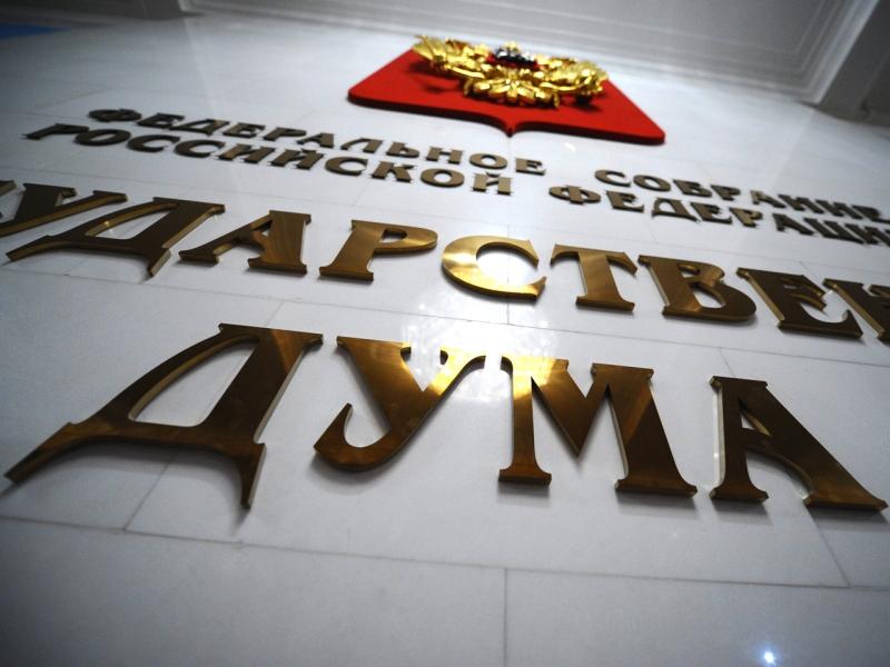 Российский законопроект о криптовалютах может быть принят уже в октябре