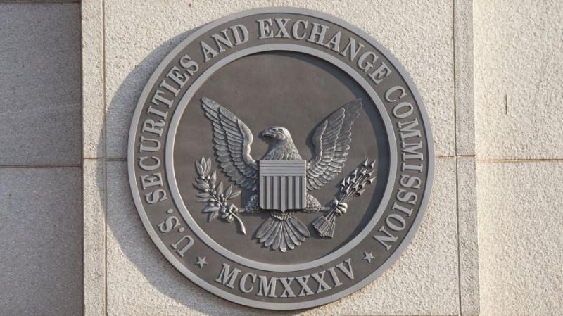 SEC создаёт подразделение для борьбы с мошенничеством в ICO