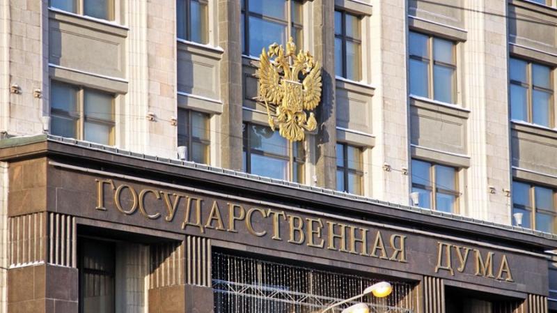 При Госдуме создан совет по цифровой экономике и блокчейну