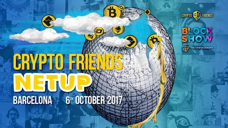 Crypto Friends проведут Barcelona Netup 6 октября