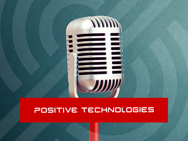 PT приглашает на вебинар «Укрощение Intel Management Engine»