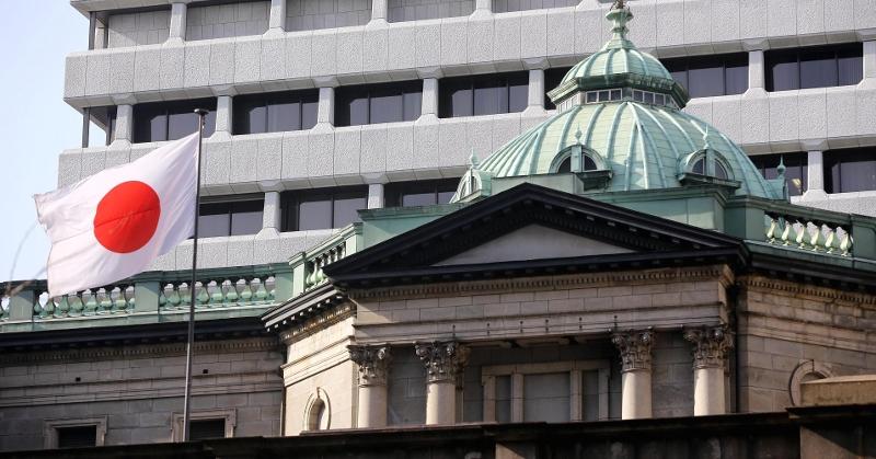 Япония выпустила лицензии для одиннадцати биткоин-бирж