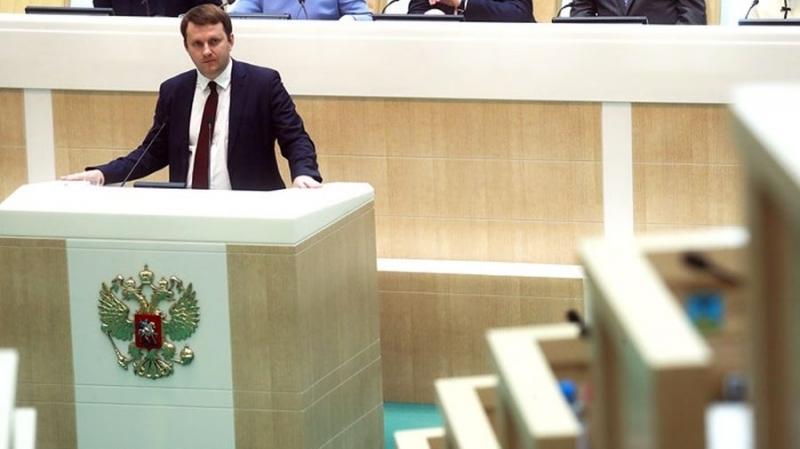 Легализация блокчейна в России близко, криптовалют – снова откладывается
