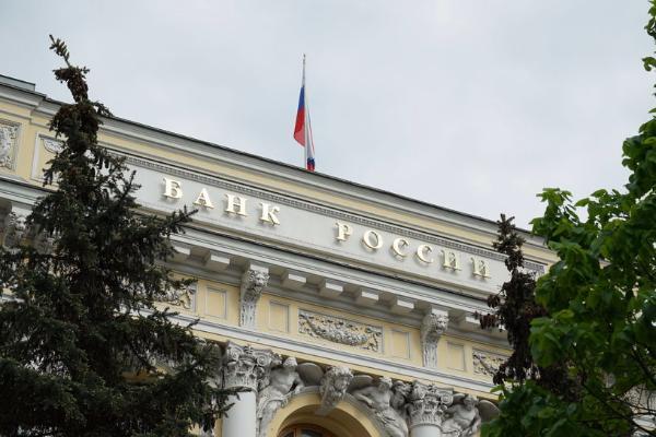 ЦБ РФ разрешит банкам не отчитываться о мелких кибератаках