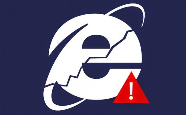 Ошибка в Internet Explorer позволяет просматривать данные адресной строки
