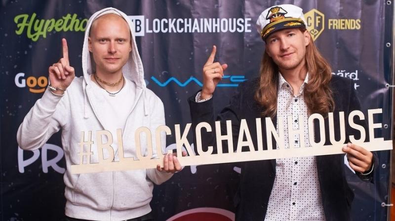 BlockchainHouse продает «дом на воде» в Петербурге за 130 BTC