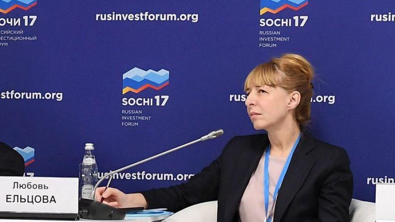 Минтруду РФ предложили ввести день специалиста по криптовалюте