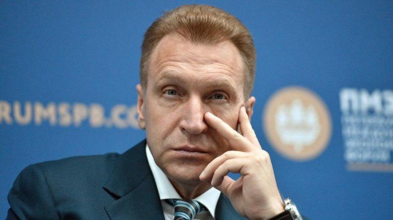 Шувалов пообещал отстаивать проведение ICO в России
