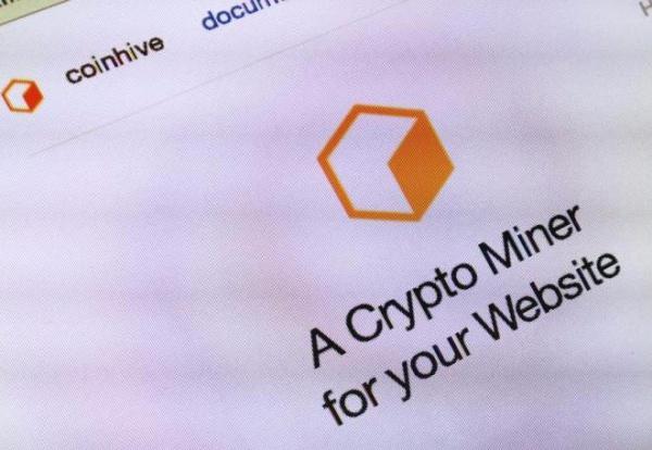 Хакер перехватил контроль над DNS-сервером Coinhive для майнинга Monero