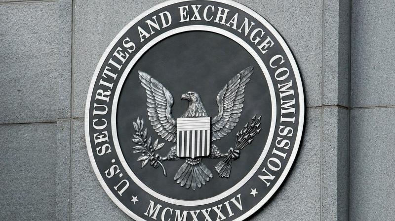 Компании отзывают заявки на участие в ETF с биткоин деривативами — по просьбе SEC
