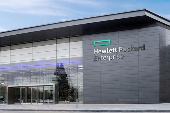 Hewlett Packard раскрыла России исходный код используемого Пентагоном ПО