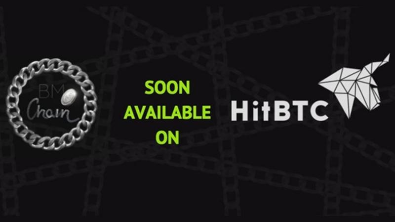 Токен проекта BMCHAIN выйдет на биржу HitBTC после завершения ICO