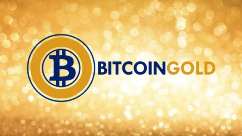 Превращаются брюки: последняя интрига хардфорка Bitcoin Gold