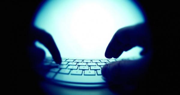 VPN-провайдер предоставил ФБР журналы активности для поимки киберпреступника