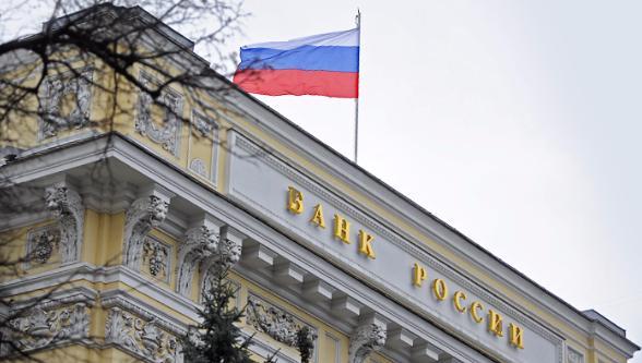 Шифровальщик Bad Rabbit пытался атаковать Центробанк РФ