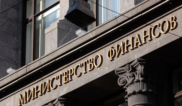 Минфин РФ не поддержал законопроект Минкомсвязи о защите Рунета