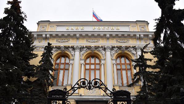 В РФ начнут выдавать аттестаты специалистов по кибербезопасности в финансовой сфере