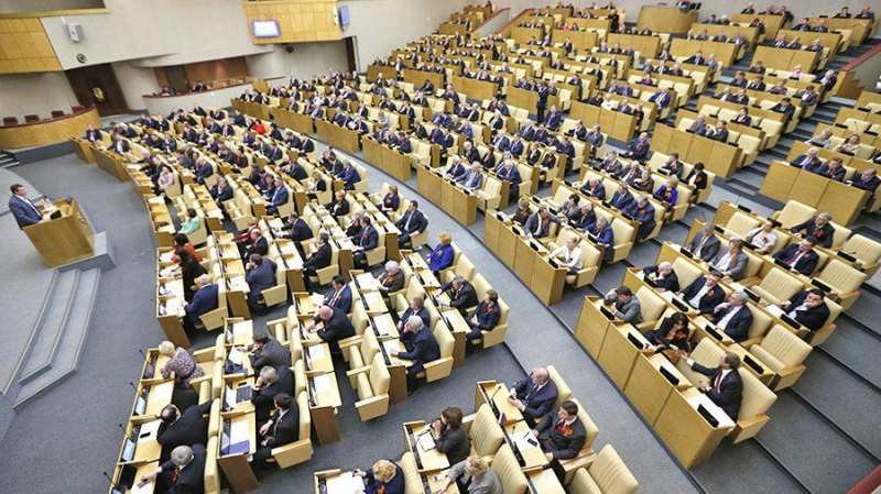 В Госдуме предложили регистрировать майнеров и передать банкам право обмена криптовалют на рубли