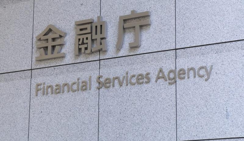 Японский финансовый наблюдатель предупреждает о рисках ICO