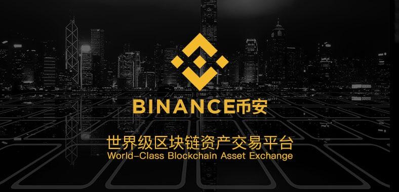 CEO биржи Binance о запрете ICO, форках и перспективах китайского рынка