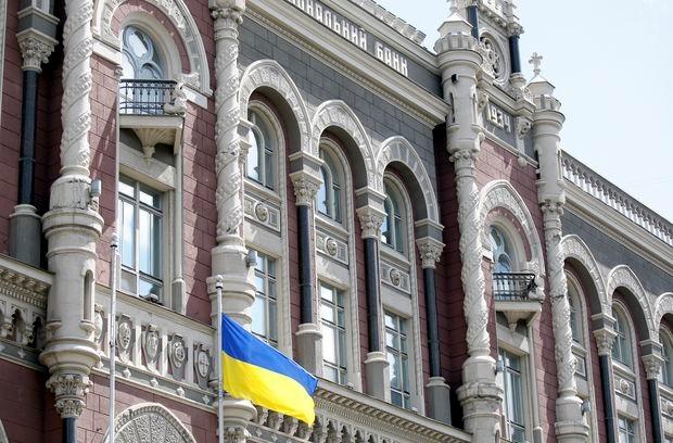 Украина будет регулировать биткоин биржи в соответствии с предложенным законопроектом