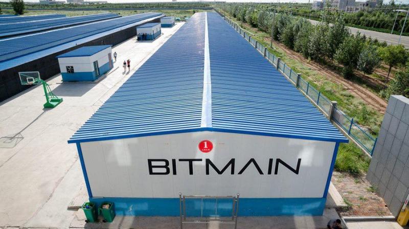 Bitmain судится с бывшим сотрудником из-за патента на ASIC-майнер