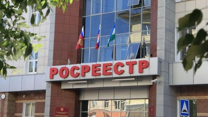 В Москве в 2018 году ЕГРН будет переведен на блокчейн